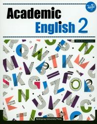 Academic English. 2(CD1장포함)