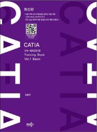 CATIA V5-6R2019 Training Book Vol. 1: Basic