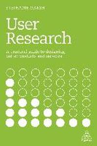 [해외]User Research
