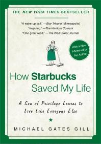 [보유]How Starbucks Saved My Life