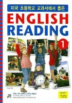 ENGLISH READING. 1