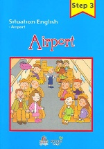 Airport (Situation English Step 3) (부록 포함)