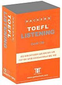 HACKERS TOEFL LISTENING (CBT)(TAPE 10��)