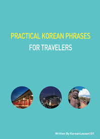Practical Korean Phrases For Travelers