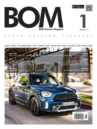월간 비오엠(BOM) 2021년 01월호