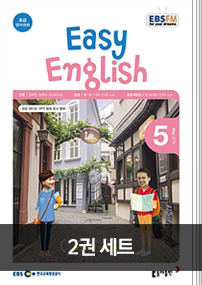 EASY ENGLISH (2018년 5월 + 2018년 4월)