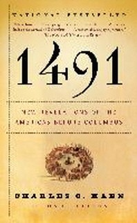 [해외]1491 (Second Edition)