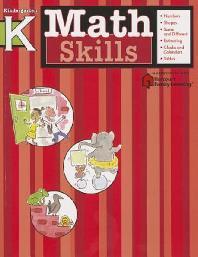 [해외]Math Skills, Kindergarten (Paperback)