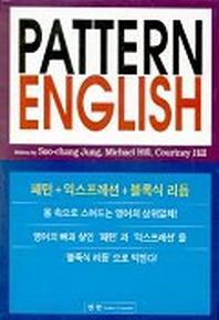 PATTERN ENGLISH