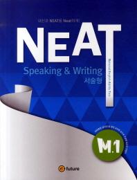 NEAT SPEAKING WRITING: 서술형(M1)(CD1장포함)