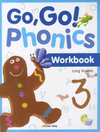 Go Go Phonics. 3: Long Vowels(Workbook)