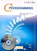 C PROGRAMMING(CD포함)