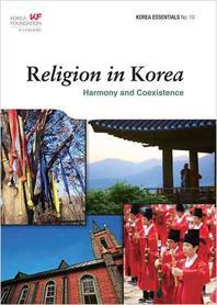 Religion in Korea: Harmony and Coexistence(Korea Essentials 10)