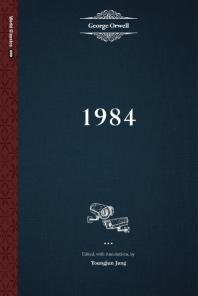 1984(World Classics 9)