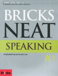 Bricks NEAT Speaking A1