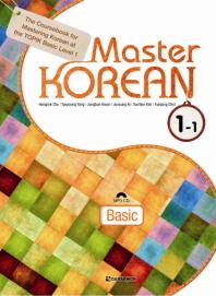 Master KOREAN 1-1(Basic)(CD1장포함)