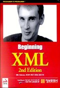 BEGINNING XML 2ND EDITION