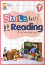 SMILE READING FOR IMMERSION PROGRAM. 1
