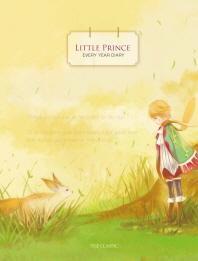 Little Prince(어린왕자 다이어리)(옐로우)(양장본 HardCover)