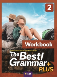 The Best Grammar Plus. 2(WB)