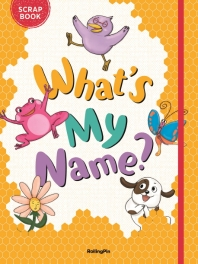 What's My Name?(Story Book)(Paperback)