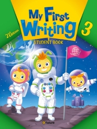 My First Writing. 3(Student Book)