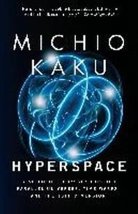 [해외]Hyperspace