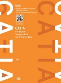 CATIA V5-6R2019 Training Book Vol. 2:  Intermediate