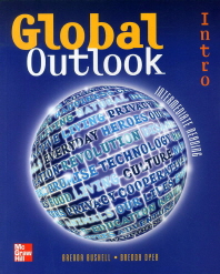 Globla Outlook Intro(CD1장포함)