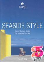 Seaside Style (Hardcover)