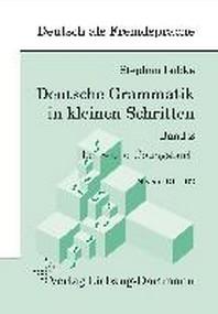 [해외]Deutsche Grammatik in kleinen Schritten 2