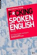 FUCKING SPOKEN ENGLISH