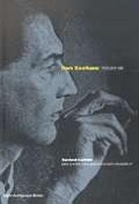 렘 콜하스(Rem Koolhaas):학생들과의 대화