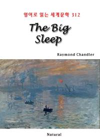 The Big Sleep (영어로 읽는 세계문학 312)