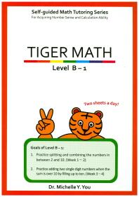 Tiger Math(Level B-1)