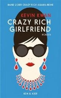 [해외]Crazy Rich Girlfriend