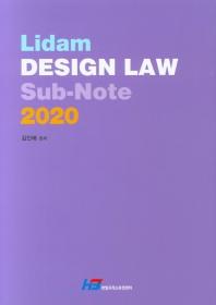리담 디자인 로우 서브노트(Lidam Design LAW)(2020)
