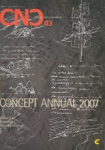 CNC 3 (CONCEPT ANNUAL 2007)(양장본 HardCover)