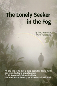 The Lonely Seeker in the Fog