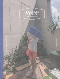 위 매거진(Wee Magazine)(2017년 9/10월)