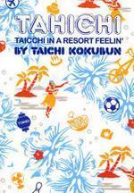 TAHICHI