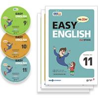 Easy English+방송CD(9.10.11월)(2016)(EBS FM 라디오)(CD3장포함)(전3권)