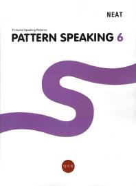 Pattern Speaking. 6(NEAT)(CD1장포함)