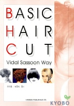 BASIC HAIR CUT VIDAL SASSOON WAY