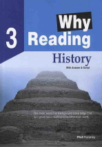 WHY READING. 3: HISTORY(CD1장포함)