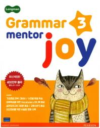 Grammar Mentor Joy. 3(Longman)(개정판)