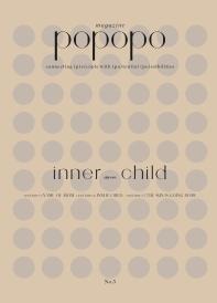포포포 매거진(POPOPO Magazine)(2021 No.5)