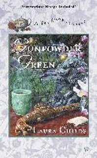 [해외]Gunpowder Green (Mass Market Paperbound)