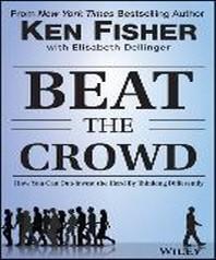 [보유]Beat the Crowd