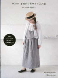 http://www.kyobobook.co.kr/product/detailViewEng.laf?mallGb=JAP&ejkGb=JNT&barcode=9784529057059&orderClick=t1h